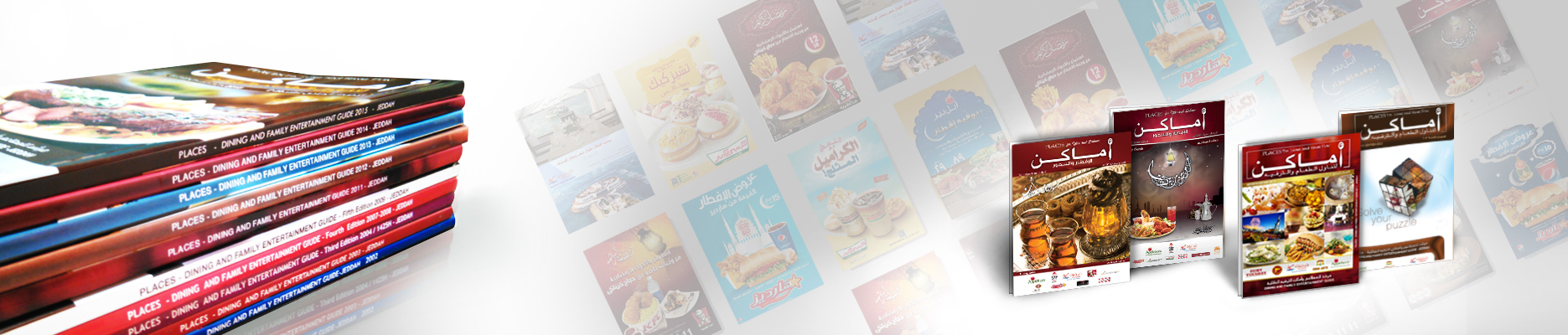 "Introduce the classic ""Places To Dine & Have Fun"" guide in Saudi Arabia – Publishing since 8 years"